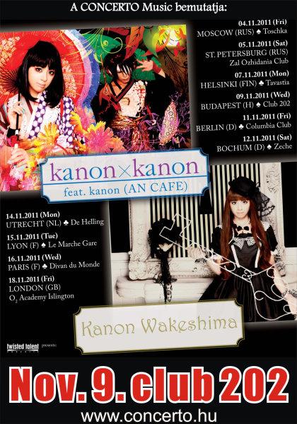 picture Kanon x Kanon