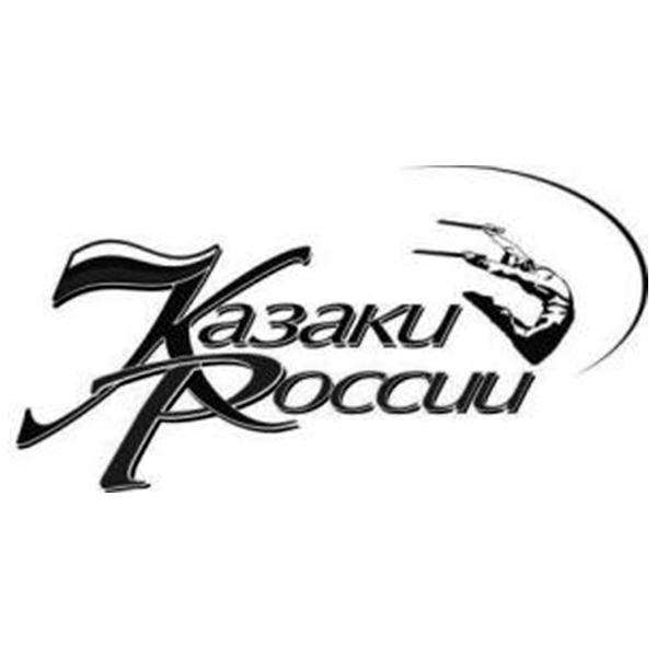 Az Orosz Kozákok - Állami Tánc- és Énekegyüttes